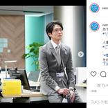 『#リモラブ』第5話のあらすじは?波瑠と松下滉平がクローゼットの中で……「密です」!!