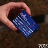 IQOS 新フレーバー「リッチ・レギュラー」はどれだけリッチ? 紙巻たばこ派が試してみました!