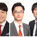 ノンスタ井上とタバフジが「ゲームマーケット2020秋」にブース出展!