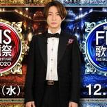 『2020FNS歌謡祭』第1弾出演アーティスト発表 松田聖子が20年ぶり出演