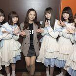 槙田紗子プロデュース「サコフェスvol.3」開催  サコが新しいアイドルグループをプロデュースするプロジェクト始動の発表も