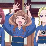 『ヒーリングっど♥プリキュア』第32話 みんなで職業体験! ちゆの弟とおかみ修行