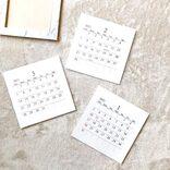 【ダイソーetc.】の人気商品はこちら♡来年のカレンダー&スケジュール帳