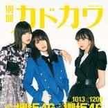 櫻坂46全メンバーインタビュー 欅坂46への想い・今後の意気込み…