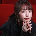 宇垣美里が声優に初挑戦、破滅型のキャラに「もう、たまらん!」