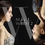 May J.、ベストAL『May J. W BEST 2 -Original & Covers-』キービジュアル&ジャケ写公開