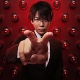 亀梨和也、4年ぶり土曜ドラマで特別捜査官に「とても難しい設定」