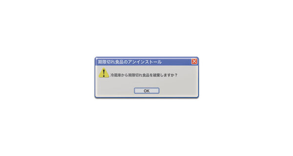 201110_magnet2