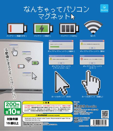 201110_magnet