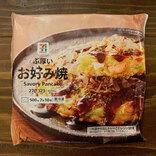 """セブンイレブンの激ウマ冷凍食品5選。お好み焼きやつけ麺が""""感動モノ"""""""