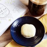 【愛媛県お取り寄せルポ】心撃ち抜かれるチーズケーキ「瀬戸内ふわまーじゅ」