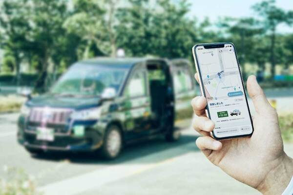 タクシー配車アプリ「GO(ゴー)」