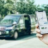 タクシー配車アプリ「GO」、希望日時配車と優先パスのサービスを一部エリアで開始