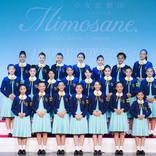 吉本発「少女歌劇団ミモザーヌ」が初舞台! 基礎から鍛えられた「歌」「踊り」「アクロバット」を披露