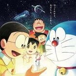 Official髭男dism、新曲「Universe」が『映画ドラえもん のび太の宇宙小戦争 2021』主題歌に決定