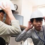 1人暮らしのプチプラ防災術 第5回 地震に強いオフィスをつくる~会社での避難生活の「必携アイテム」とは? 3日間社内で過ごすために /辻直美・国際災害レスキューナース