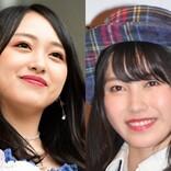 AKB48総監督・向井地美音 紅白落選に「申し訳ないし不甲斐ない」 前任・横山由依も心境明かす