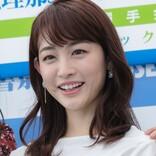 """新井恵理那、かわいい""""ツノ付き""""ショット 「ラムちゃんみたい」の声"""