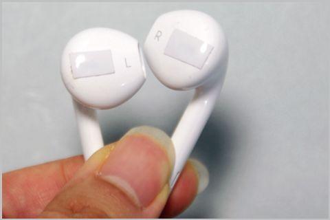 「EarPods」音漏れ防止&低音強調のお手軽改造