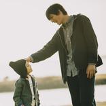 子どもに「かわいい」と言いすぎるのはアウト? 悩むママに賛否の声
