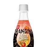 【オランジーナ】シチリア産ブラッドオレンジ果汁使用の「大人向けオランジーナ」が限定発売!