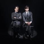吉田鋼太郎&柿澤勇人が、二人芝居『スルース~探偵~』で激突 「勝ち負けしかない」という真意とは