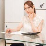 家計負担の軽減のために産休前にしておきたい3つのこと