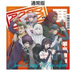 主要キャスト7名が歌う TVアニメ『アクダマドライブ』オリジナルキャラクターソングミニアルバムが12月23日に発売