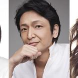 岡田浩暉、貴城けい、増田有華が出演 『I Love Musical 2020 X'mas Special』シリーズ初のオンラインライブで開催決定