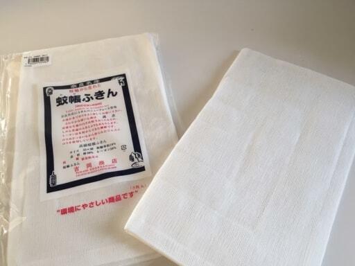 吉岡商店の蚊帳ふきん