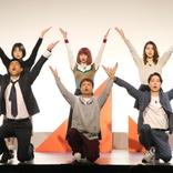 パンサー尾形が「シリアス演技」でドラマ出演猛アピール! 吉本坂46『苦悩』で再始動