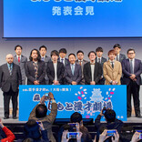 新たなマンゲキブランド「森ノ宮よしもと漫才劇場」が12月1日オープン! 中田カウス「森ノ宮の新名所に」