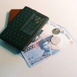 権利収入とは? ビジネスの種類やメリット・デメリットを紹介