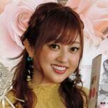 「最高!」「これは笑う」 産後太りに悩む菊地亜美、夫からの『プレゼント』に吹き出す