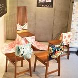 グローバル家具ブランドと老舗織物企業がスペシャルコラボ。世界に誇る伝統技術と美的センス