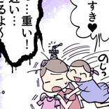 【悲報】ワンオペ育児で我が子の「かわいい」を受信するアンテナが倒壊…『ワンオペ育児の呪い』
