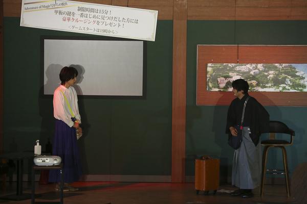 9月6日(日)昼公演