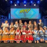 宮崎理奈プロデュース公演「MIX!こんなベタなことが私におこるなんて」がいよいよ開幕