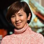 渡辺満里奈、50歳のバースデーを夫・名倉潤が祝福 ネット称賛「理想の夫婦」