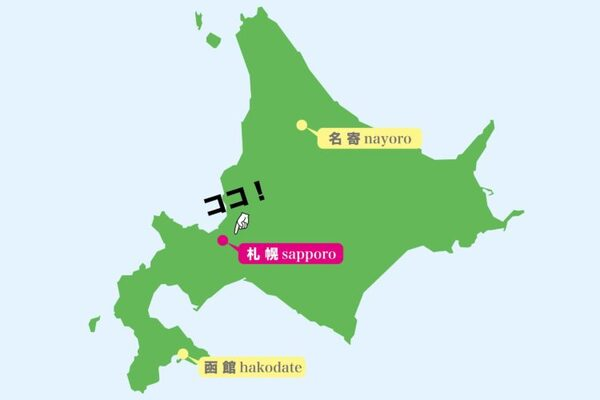 札幌の場所