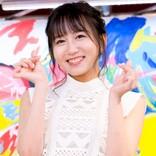 SKE48大場美奈、48グループへの前向きな思い語る「新しい時代を作っていくとき」