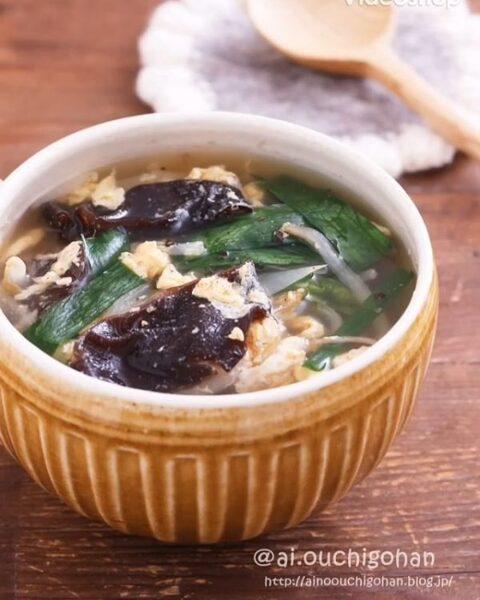 お手軽レシピ!もやしとニラの中華スープ