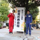 スマイルが中学校で劇的ビフォーアフター!『日本スマイル化計画』第1弾で中庭整備