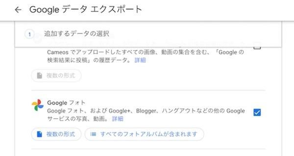 googlephoto_2