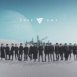 """総勢44名の次世代ボーイズグループ""""VOYZ BOY""""、1stシングルのリリースを発表"""