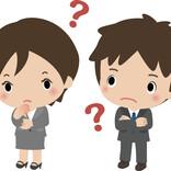 月収20万円の社員を雇う時、会社はいくら負担している?