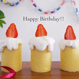 誕生日パーティで盛り上がる&大切な人に贈りたい曲はコレ!