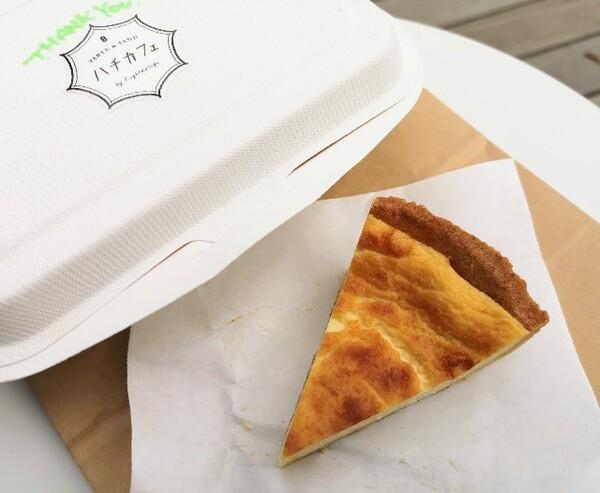 東京・阿佐ヶ谷「ハチカフェ阿佐ヶ谷店」3種のチーズケーキタルト