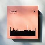 YOASOBI、1st EP『THE BOOK』商品画像&収録楽曲&店舗別特典絵柄を公開