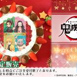 『鬼滅の刃』クリスマスケーキ33種爆誕!これで今年のクリスマスは決まりじゃん…!